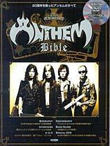 http://japan-metal-indies.com/html/anthem/anthem-anthem_bible_book.jpg