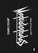 http://japan-metal-indies.com/html/mephistopheles/mephistopheles-2001_metal_on_metal_live_officialbootleg_dvd.jpg