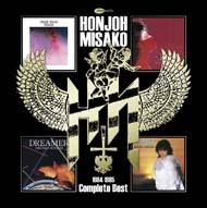 Misako Honjoh - Visualize II