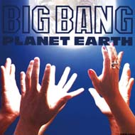 http://japan-metal-indies.com/html/planet_earth/planet_earth-big_bang1.jpg