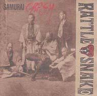 http://japan-metal-indies.com/html/rattle_snake/rattle_snake-samurai_crash1.jpg