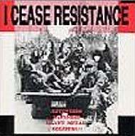 http://japan-metal-indies.com/html/sleazy_wizard/sleazy_wizard-i_cease_resistance.jpg