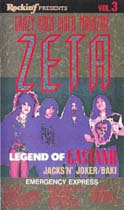 http://japan-metal-indies.com/html/va/va-crazy_rock_video_magazine_zeta_vol3_1.jpg