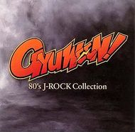 http://japan-metal-indies.com/html/va/va-gyuween_80s_j_rock_collection1.jpg
