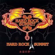 http://japan-metal-indies.com/html/va/va-hard_rock_summit_eternal_dream1.jpg