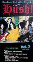 http://japan-metal-indies.com/html/va/va-hush_vol2_vdo1.jpg
