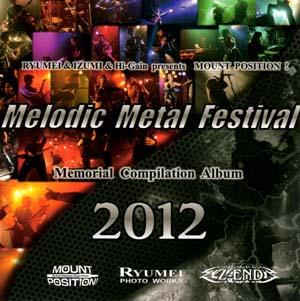 http://japan-metal-indies.com/html/va/va-melodic_metal_festival_2012_2.jpg