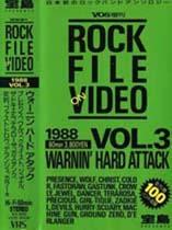 http://japan-metal-indies.com/html/va/va-rock_file_on_video_1988_vol3_vdo1.jpg