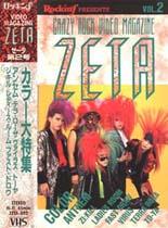 http://japan-metal-indies.com/html/va/va-zeta_vol2_vdo.jpg